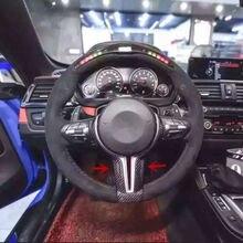 Аксессуары, накладка на руль из углеродного волокна для BMW 1 3 4X3X5 F20 F30 F32 F10 F12 F25 F26 F15 F16 M, стильный спортивный автомобиль