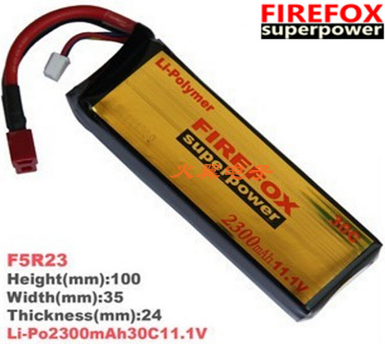 1pcs 100% Orginal FireFox 11.1V 2300mAh 30C Li Po AEG Airsoft Battery F5R23 Drop shipping 1pcs 100% orginal firefox 11 1v 1500mah 15c li po aeg airsoft battery f3l15c drop shipping