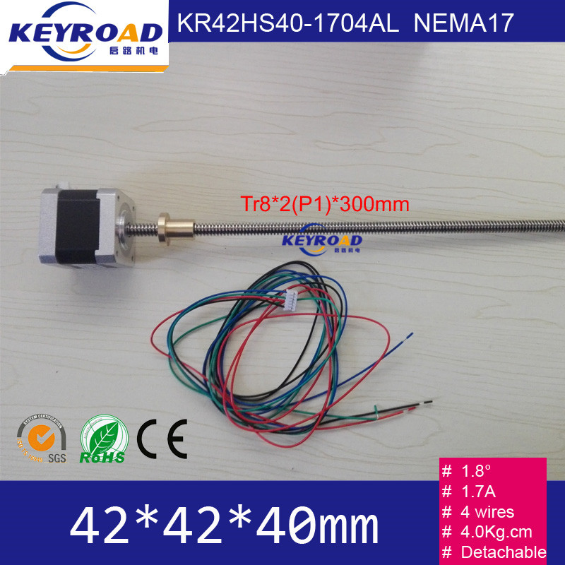 1.8 degree 1.7A Tr8*2(P1)*300mm Linear stepper motor 4.0Kg.cm NEMA17 42mm 3D printer stepper motor