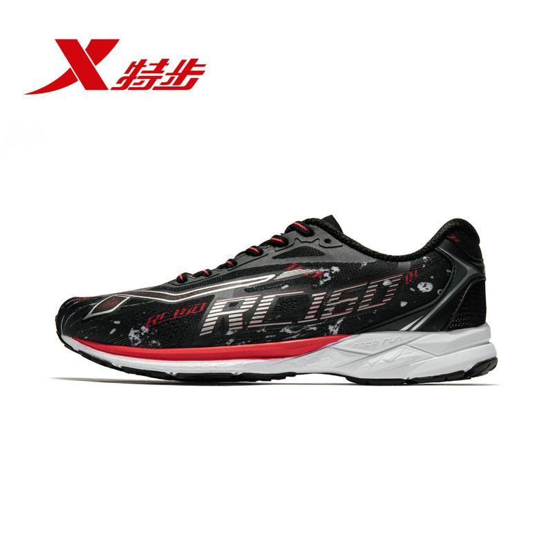 981118110171 [Marathon Racing 160] Xtep Women's Running Shoes Professional Technology Running Shoes Light Weight Shoe