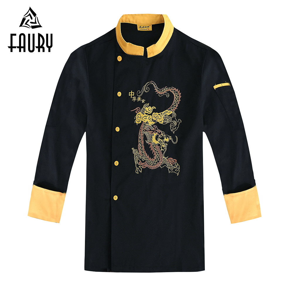 Single Breasted Emboridery Dragon Unisex Chef Work Jacket Kitchen Cooking Work Uniforms Long Sleeve Tops Waiter Coat Overalls