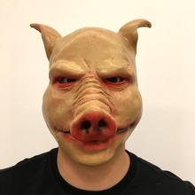 Animal Horror Pig Head Mask Halloween Cosplay Costume Full Scary Latex Masquerade Dress Up Props Party Spoof