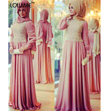 Lace Muslim Arabic Pink Evening Dress Long Sleeve Prom Dresses With HiJab DuBai Celebrity Dress vestido