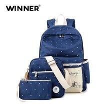 Победитель женщины рюкзак с windmil школьные сумки для подростков девочек ежедневно рюкзаки звезда печати Bookbag Симпатичные Back Pack