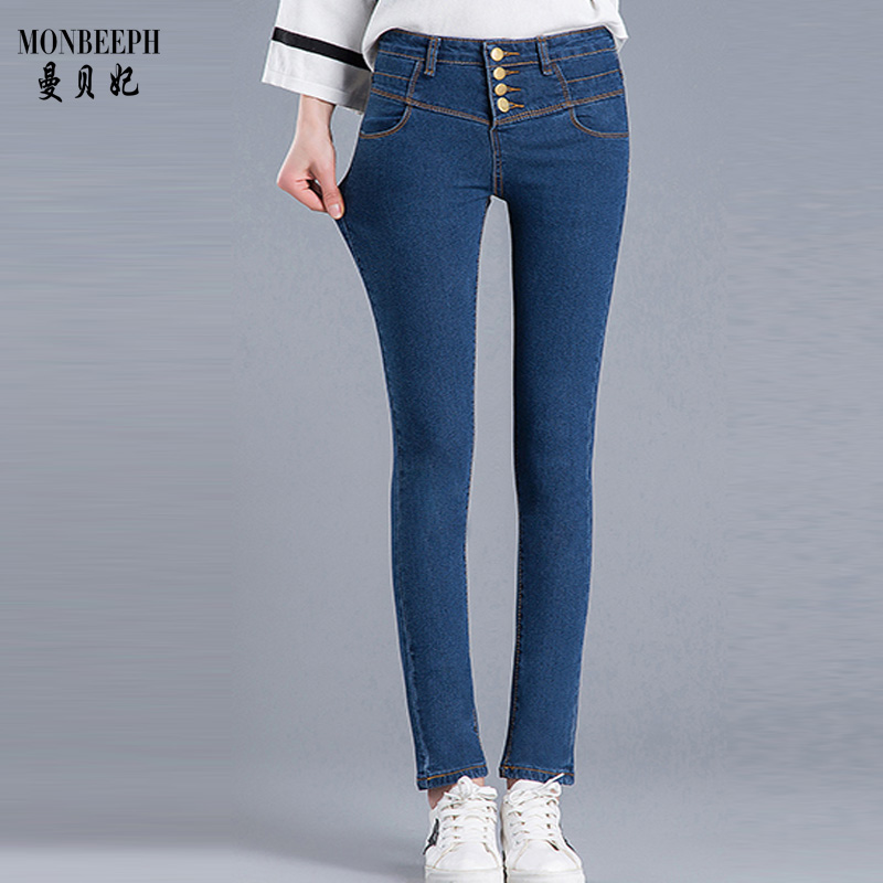 MONBEEPH New fashion women elastic waist high waist skinny stretch jeans female  High Quality casual denim Pencil Pants trousers 2017 new jeans women spring pants high waist thin slim elastic waist pencil pants fashion denim trousers 3 color plus size