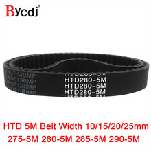 Arc Htd 5 M Timing Belt C = 275/280/285/290 Width10/15/20 /25 Mm Gigi 55 56 57 58 HTD5M Sabuk Sinkron 275-5 M 280-5 M 285 -5 M 290-5(China)