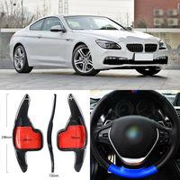 BMW 6 시리즈 2014-2017 용 탄소 섬유 기어 DSG 스티어링 휠 패들 시프터 커버