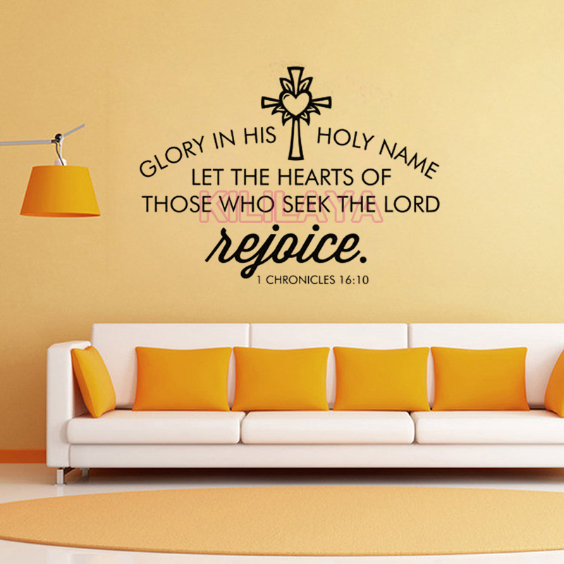 Cross Glory in His holy name Vinyl Wall Decal Wallpaper for Living ...