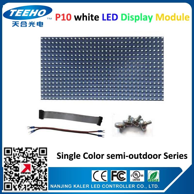 100pcs/lot Indoor Semi-outdoor P10 Single White Color LED Display Module 320*160mm 32*16 Pixels Led Display Panel For Ledsign