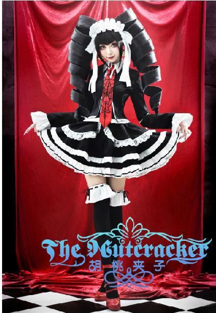 Japanese Anime Character Cosplay Dangan Ronpa Cerestia Rudenberuku Girls Suit Cc1103 Halloween Costume