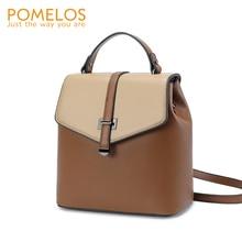 POMELOS Fashion Backpack Women High Quality Split Leather Rucksack Female Bagpack Woman Travel Girls