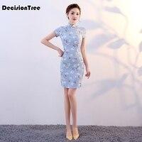 2019 summer traditional chinese qipao dress sexy short sexy chinese cheongsam modern korean cheongsam design cotton linen dress