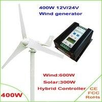 400w Wind Turbine Max Power 600w 3 Blades Small Wind Mill Low Start Up Wind Generator
