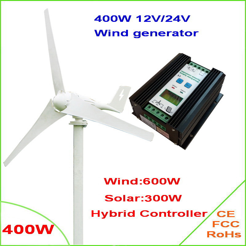 400w wind turbine Max power 600w 3 blades small wind mill low start up wind generator +900w wind solar hybrid controller free shipping 600w wind grid tie inverter with lcd data for 12v 24v ac wind turbine 90 260vac no need controller and battery