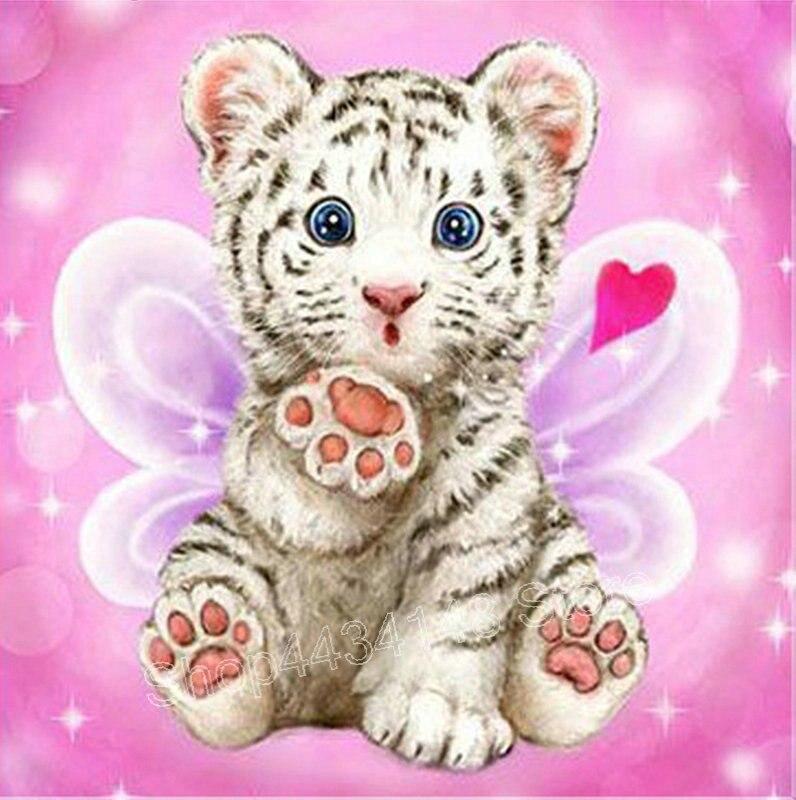 Тигрята открытки с днем рождения