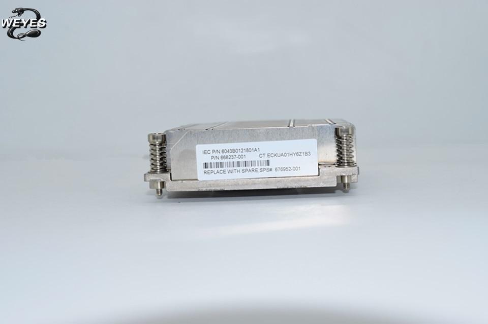 676952-001 668237-001 for DL360E Gen8 G8 Heatsink