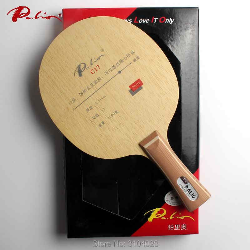 Palio official C-17 table tennis blade fast attack with loop for table tennis racket ping pong game