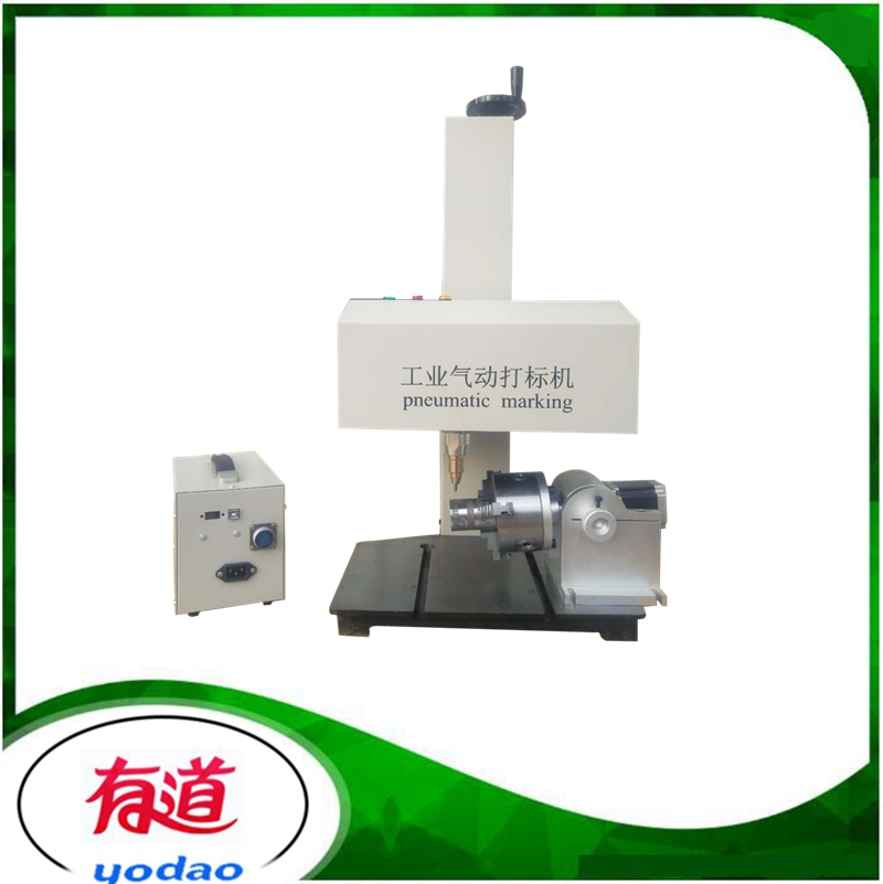 Hot Selling Metal Nameplates Dot Peen Marking/Engraving/ Etching Machine Dot Pin Marking Machine 180*90mm 110V 220V