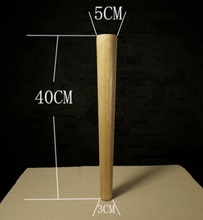 Купить с кэшбэком 4Pieces/Lot H:40CM  Diameter:3-5cm  Furniture Accessories Sofa Wood Legs Solid  Wood TV Cabinet Table Foots