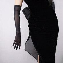 Czarne jedwabne rękawiczki 52cm bardzo długi odcinek wysoka elastyczna koronka Mesh przędza czarny wieczór Vestido de noche Bride Marry Touch WWS04