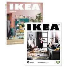 Großhandel Ikea Wholesale Gallery Billig Kaufen Ikea Wholesale
