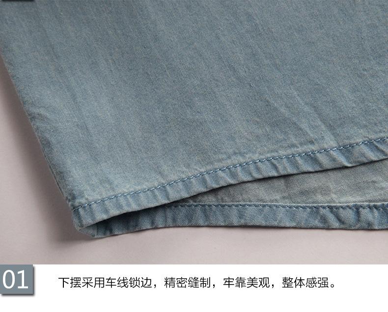 New Men's Denim Shirts Men Wear Loose Big Yards Short Sleeves Cotton Shirt Men Plus Size XL L-4XL 5XL 6XL 7XL 8XL 5z 14