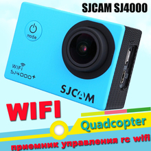 SJCAM SJ4000 Wifi Camera for Drone 1080P Water Proof