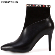 Ouqinvshen острый носок шпильки Высокие каблуки Женские сапоги Повседневное Модные женские молния жемчуг Ботильоны женские ботинки на молнии