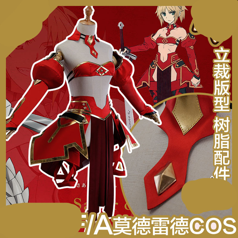 Sort/Apocryphes Fate/stay night Saber Serviteur Mordred cosplay costume Mémoires crop top