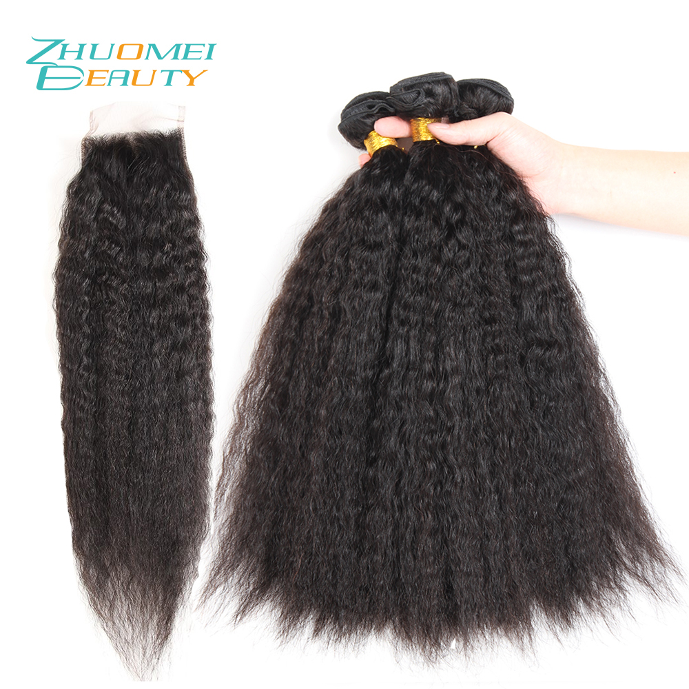 Zhuomei BEAUTY Malaysian Hair Kinky Straight Bundles 3 Bundles With Closure 4*4 Middle/Free Part Lace Closure Remy Human Hair