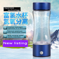 sixth generation of hydrogen rich water cup platinum titanium electrolysis water cup high borosilicate hydrogen machine glass