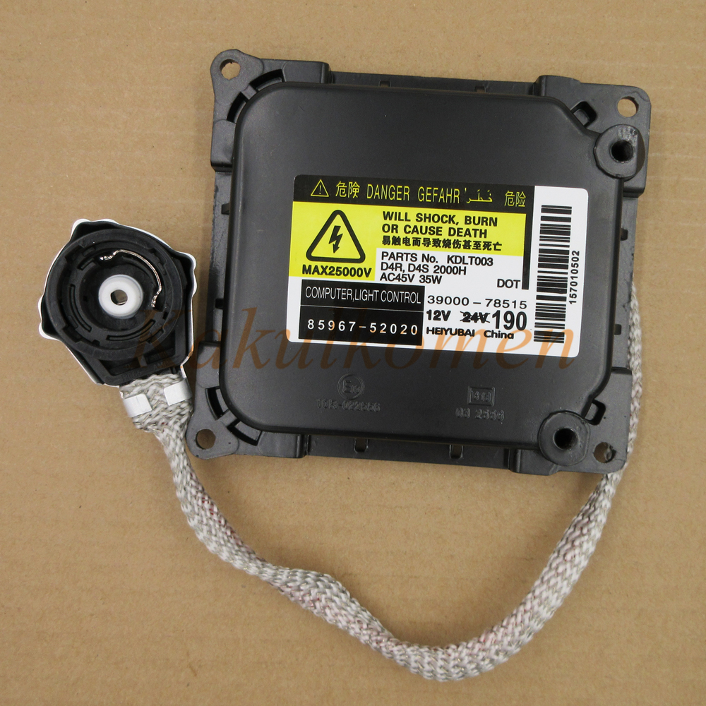81107-12A80 81107-21150 81107-47240 81107-47150 D4S D4R Xenon HID Headlight Ballast Control Unit Module ECU For Toyota Lexus kvp 24200 td 24v 200w triac dimmable constant voltage led driver ac90 130v ac170 265v input