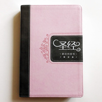 The Holy Bible for Girls Pink Soft Cover 25K The Chinese Union Version (CUV) Thumb Index Simplified Chinese Church Edition