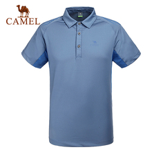 2016 Camel Lover's Design Outdoor T-shirts Straight Short Sleeve Pure T-shirts Quick-drying Men&Women Tops A5S273013