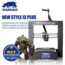 WANHAO горячей продажи i3 Плюс 3D DIY принтер, 45 градусов ЖК-дисплей, в том числе один принтер, один запасной мешок части, тестирования нити 10 М.