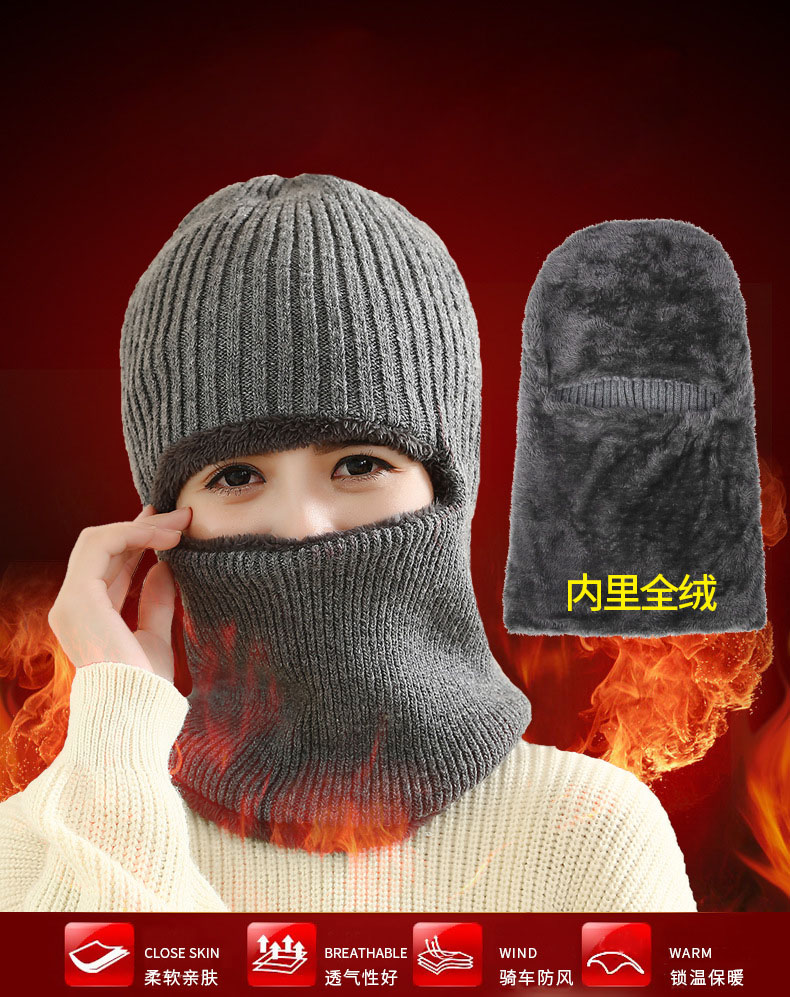 Free Shipping 1 PCS Fashion 2016 Autumn And Winter Unisex Hats Warm Knitting Cap Casual Outdoor Caps For Women And Men WMMI004