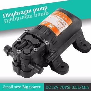 Durable DC 12V 70PSI 3.5L/min Black Micro High Pressure Diaphragm Water Sprayer Car Wash 12 V Agricultural Electric Water Pump(China)