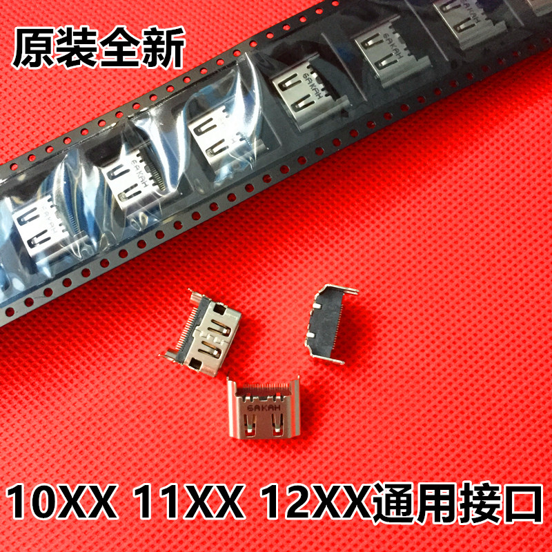 Original New For Sony Playstation 4 PS4 HDMI Port Socket Interface Connector Replacement V2 version