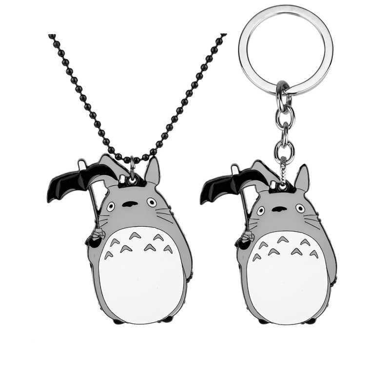 الكرتون لطيف أنيمي Kawaii Totoro سلاسل المفاتيح وقلادة مضحك الحيوان قلادة مفتاح حامل قبعات مفتاح سلسلة ل ميازاكي هاياو هزلية المشجعين