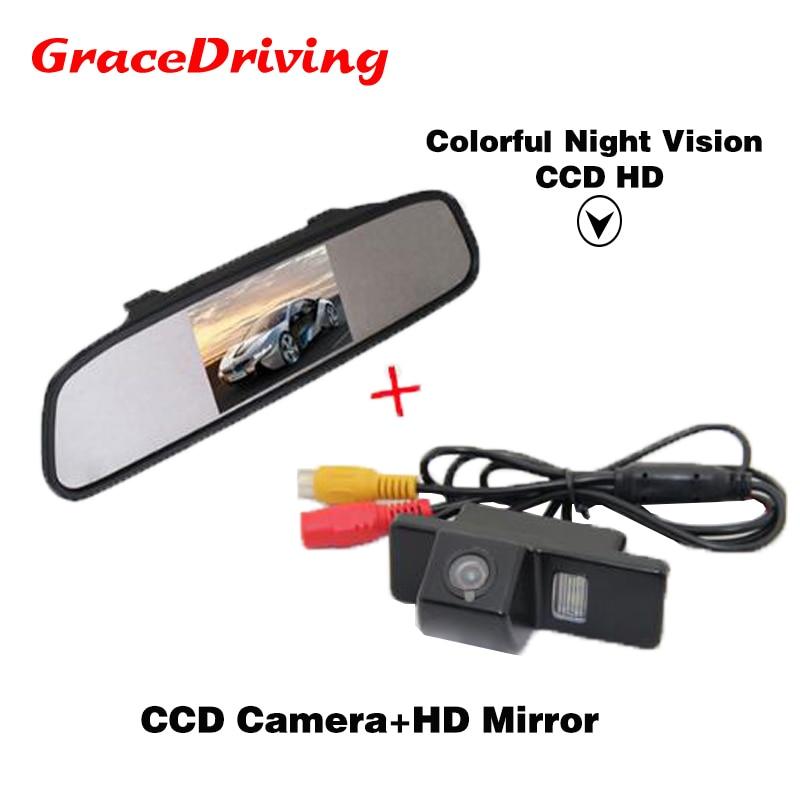 CCD Auto rückansicht parkplatz kamera für Nissan X-Trail Qashqai Excell Geniss citroen C4 C5 Geely Peugeot + 4,3