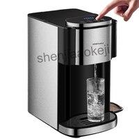 Бытовой проточный Электрический чайник автоматическое выключение чайник бутылка 5 секунд из горячей воды 220 В 2200w1pc