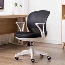 Компьютерный стул для дома офиса Удобная Эргономика Простой Студент исследование общежития встреча стул