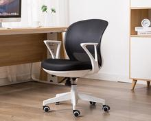 Computerized chair Home office Comfortable ergonomics Simple Student study dormitory meeting