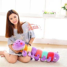 small cute plush Caterpillar toy stuffed colorful caterpillar doll gift about 70cm 466