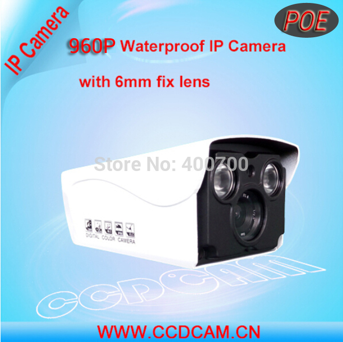 цена на Double Array IR POE 1.3MP IP Camera Remote Monitoring 6mm HD Lens Outdoor Good Night Vision Surveillance 960P Realtime Camera