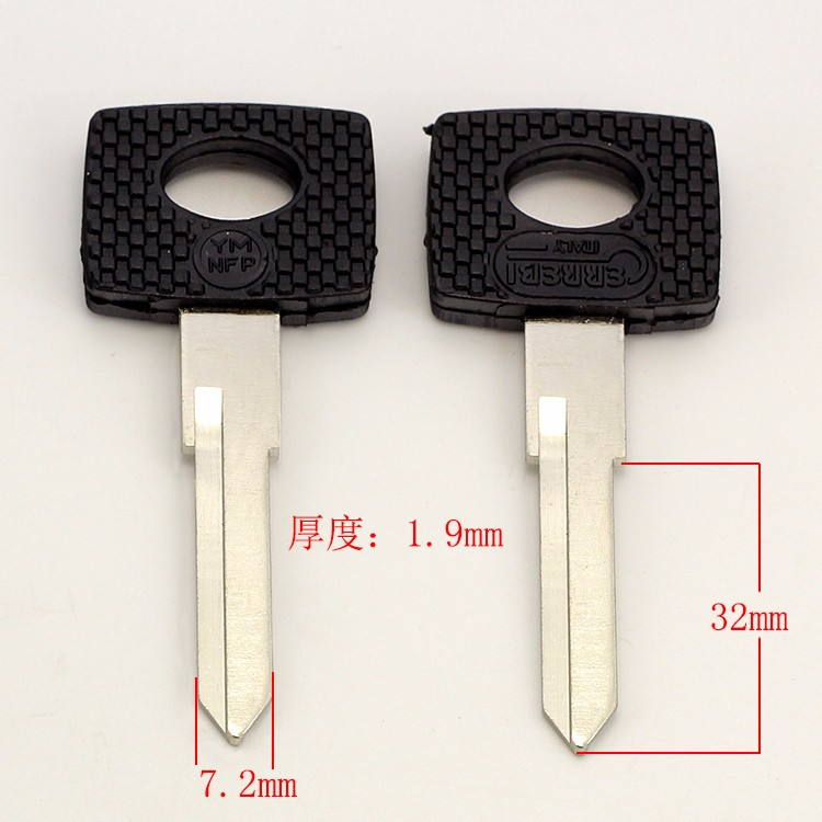 C215 Plastic Uncut Empty blank key Locksmith Supplies Blank Keys 20 pieces/lot