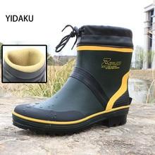 Yidaku/Для мужчин низкие, чтобы помочь короткой трубкой дождь Сапоги и ботинки для девочек Демисезонный Рыбная ловля воды плоский Обувь мужской моды Водонепроницаемый противоскольжения Дождь Сапоги и ботинки для девочек