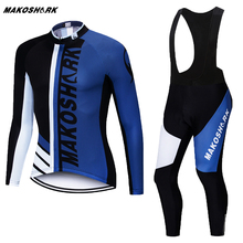 Quick Dry Cycling Jersey Set 9D GEL Pad 2019 Pro Team Long Sleeve Cycling Clothing MTB Maillot Ropa Ciclismo Cycling Kit стоимость