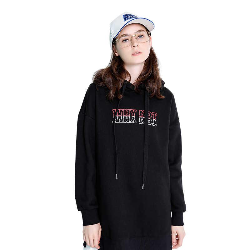 Chándales con capucha de invierno Toyouth para mujeres sudaderas largas negras Harajuku letras impresas Sudadera con capucha Casual Patchwork Mujer