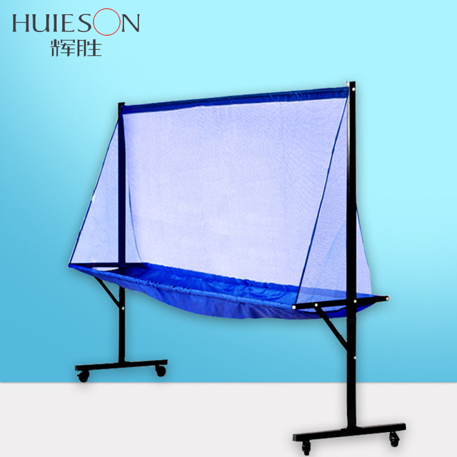 Huieson Mobile Standing Frame Table Tennis Ball Catch Net With